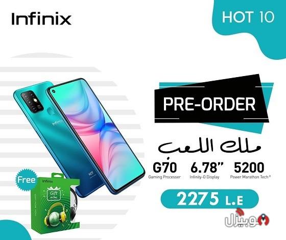 Infinix Hot 10 Price