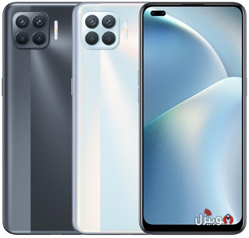 Oppo A93 Colors
