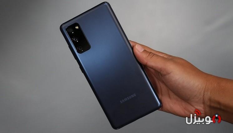 طرح هاتف Samsung Galaxy S20 FE للحجز المُسبق في مصر – اعرف سعره !