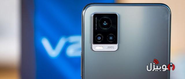 V20 Camera