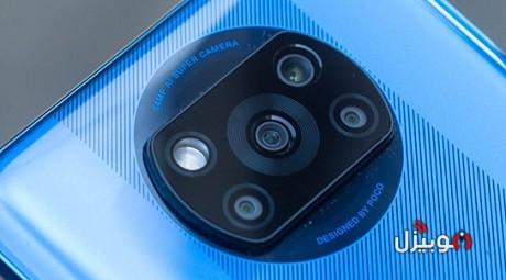 X3 NFC Camera