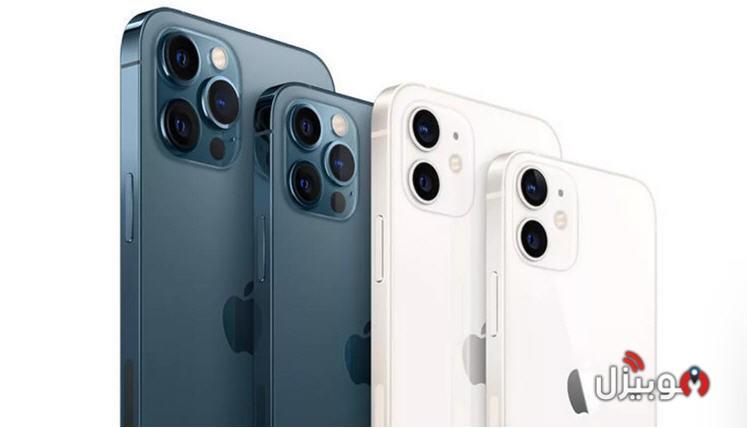 أبل تطرح سلسلة هواتف iPhone 12 الجديدة – 4 هواتف لأول مرة !