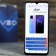 سعر و مواصفات Vivo V20