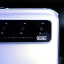 سعر و مواصفات Vivo V20 SE