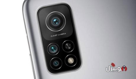 10T Camera