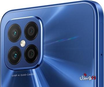 Huawei 8 SE Camera
