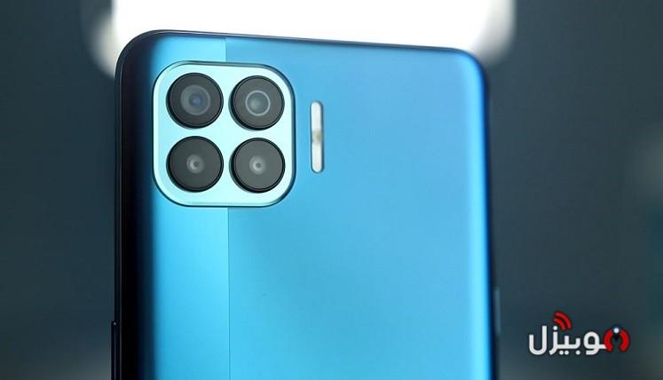 طرح هاتف اوبو الجديد Oppo A93 بشكل رسمي في السوق المصري !