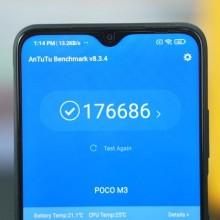سعر و مواصفات Xiaomi Poco M3