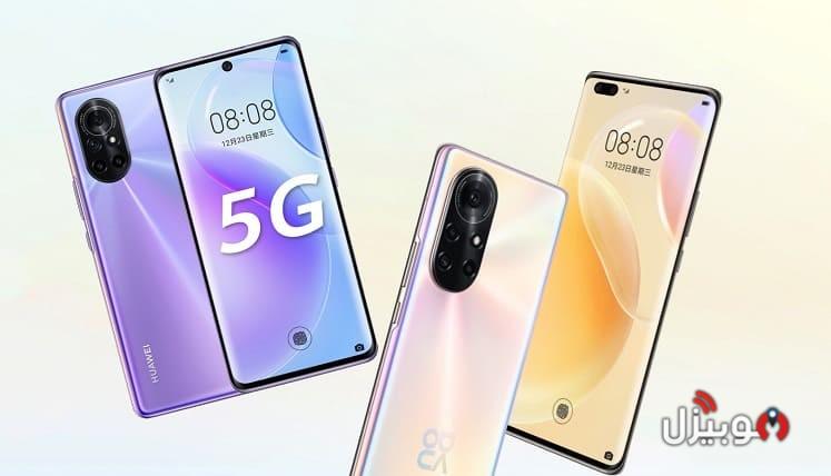 طرح سلسلة هواتف Huawei Nova 8 الجديدة رسميًا في الخارج !