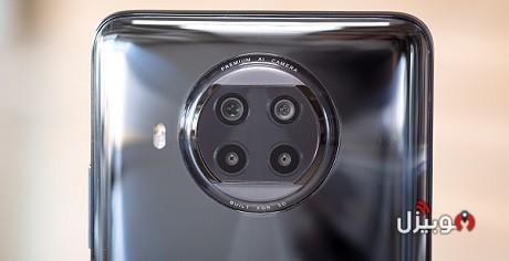 Mi 10T Lite Camera
