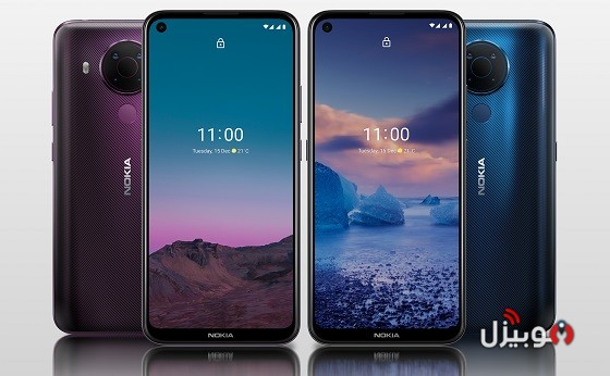 Nokia 5.4 Colors