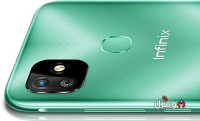 Smart HD 2021 Camera
