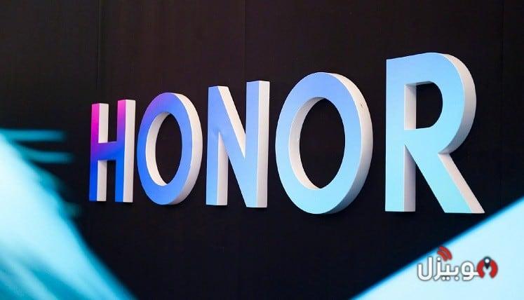 """""""هونر"""" تؤكد إتمام وإستقرار شراكاتها مع الشركات الأمريكية بدون مشاكل !"""
