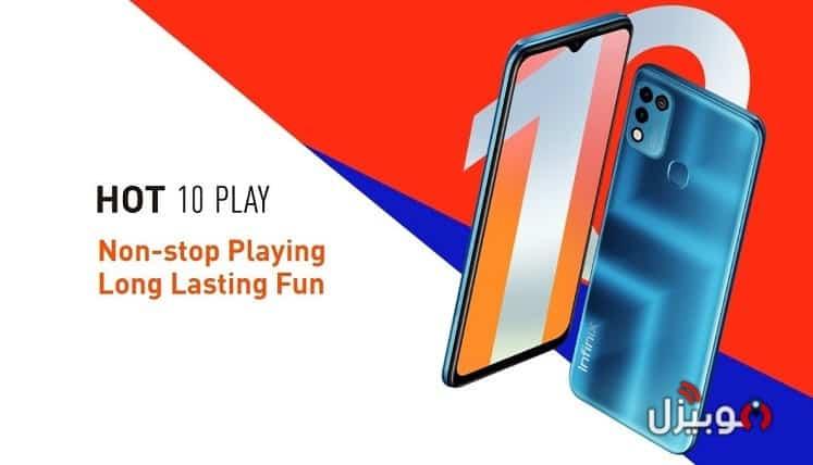 طرح هاتف Infinix Hot 10 Play الإقتصادي الجديد بشكل رسمي في الخارج !