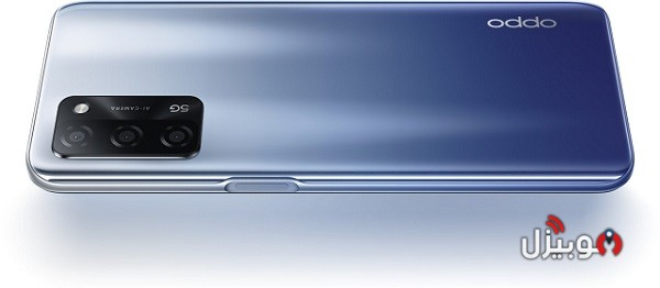 Oppo A55 5G Design