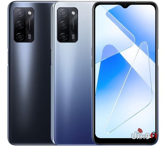Oppo A55 Colors