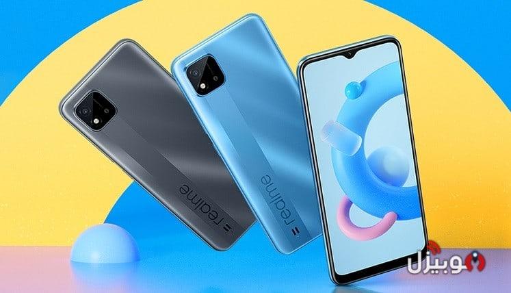 إطلاق هاتف Realme C20 الإقتصادي الجديد بشكل رسمي في الخارج !