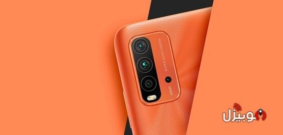 Redmi 9T Camera