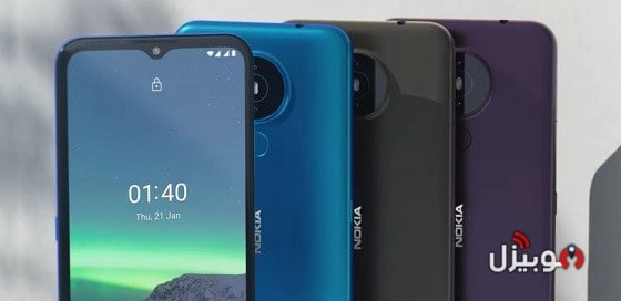 Nokia 1.4 Colors