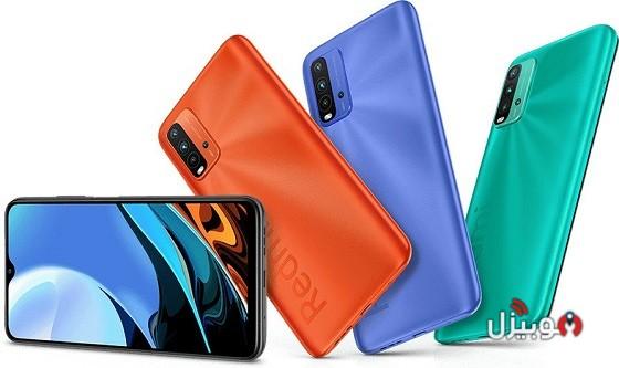 Redmi 9T Colors