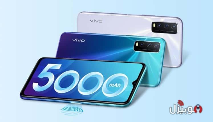 إطلاق Vivo Y20 و Vivo Y12s و Vivo Y1s رسميًا في السوق المصري !