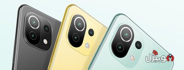 11 Lite 5G Colors
