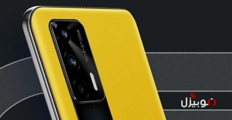 GT 5G Camera