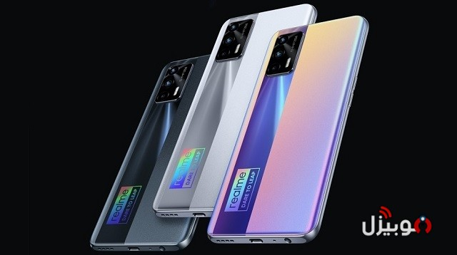 GT Neo Colors