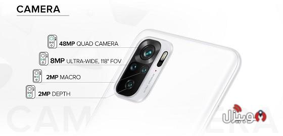 Note 10 Camera