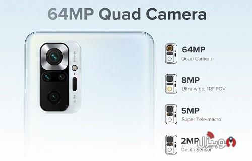Note 10S Camera