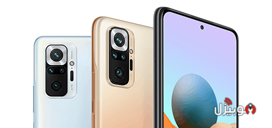 Note 10S Colors