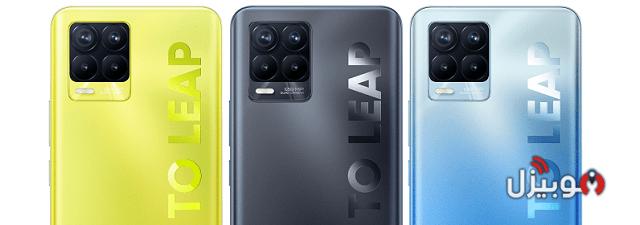 Realme 8 Pro Colors