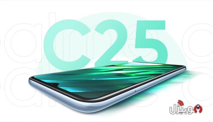 طرح هاتف Realme C25 الإقتصادي الجديد بشكل رسمي في الخارج !