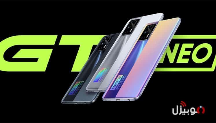 اطلاق هواتف Realme GT Neo و Realme V13 رسميًا في الخارج !