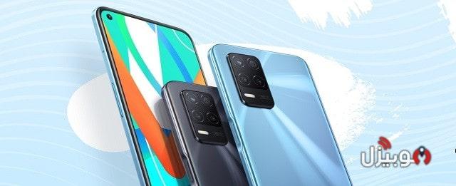 V13 5G Colors
