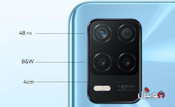 V13 Camera