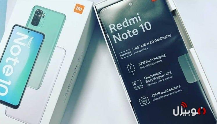 تسريبات هاتف Redmi Note 10 القادم من شاومي !