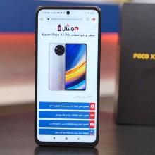 سعر و مواصفات Xiaomi Poco X3 Pro