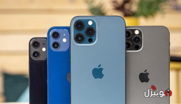 ماذا تعرف عن إعدادات الخصوصية لهواتف الآيفون ؟