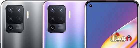 A94 Colors