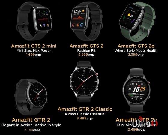 Amazfit Smart Watchs