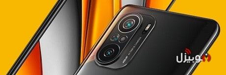 F3 Camera