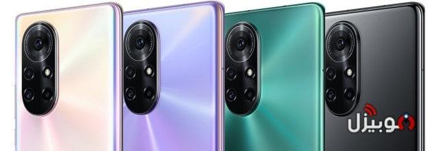 Nova 8 Pro 4G Colors