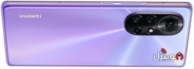Nova 8 Pro 4G Design