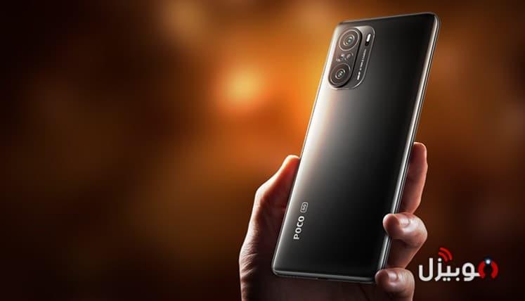 طرح هواتف Poco F3 و Poco X3 Pro الجديده رسميًا في مصر !