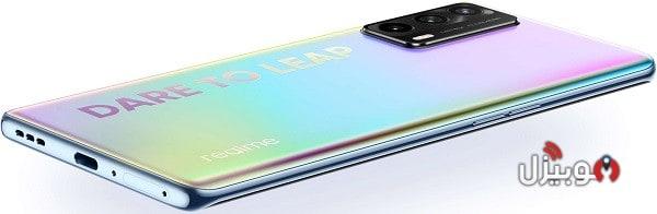 Realme X7 Pro Ultra Design