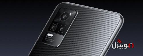 V21e Camera