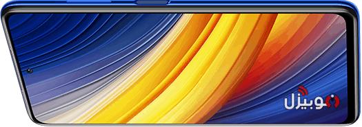 X3 Pro Display