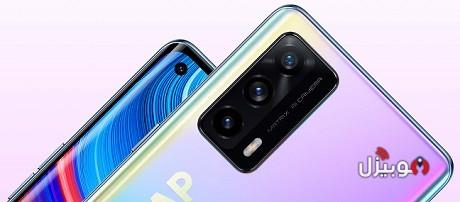 X7 Pro Ultra Camera