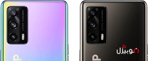 X7 Pro Ultra Colors